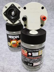 Nescafe-SP02